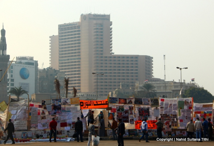 Demonastration in Tahrir Square, Cairo