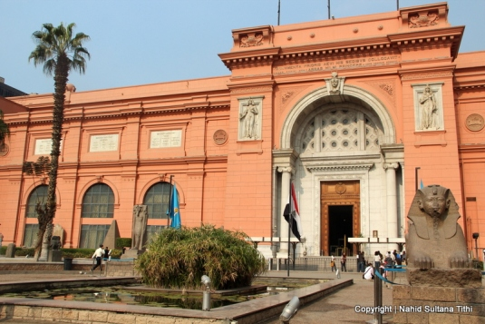 Front of Egyptian Museum in Cairo