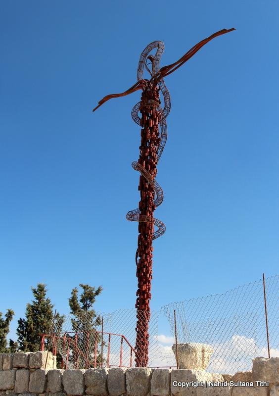 The Serpentine Cross sculpture on Mt. Nebo, Jordan