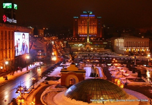 Night view of Independence Square in Kiev, Ukraine