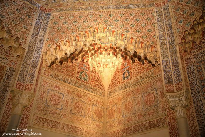 Look at the gorgeous calligraphy in a room in Palacio de la Madraza - Granada, Spain